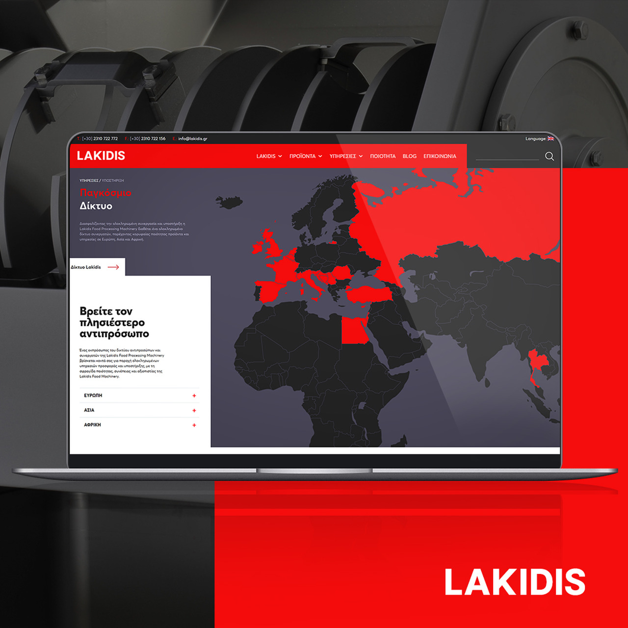 Web Design για την Εταιρεία Lakidis Food Processing Machinery