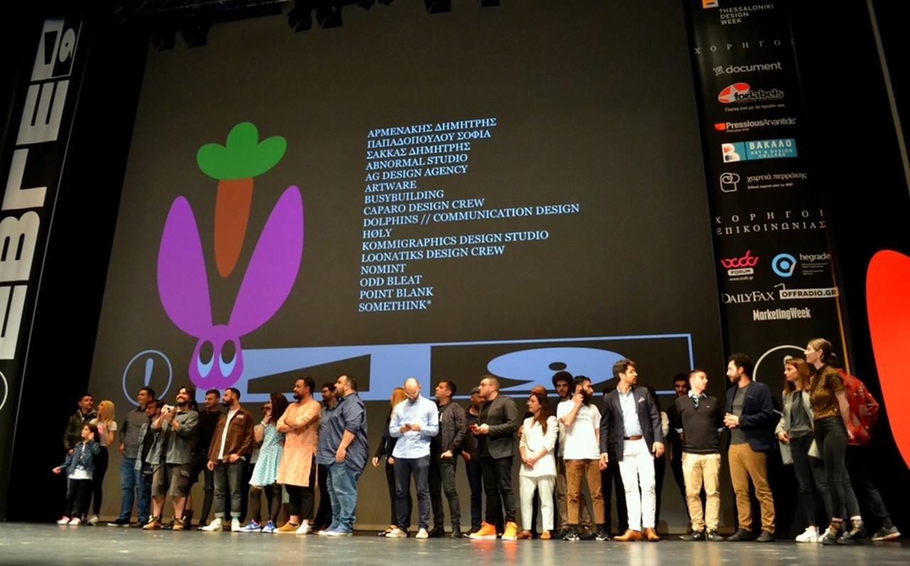 eshop Web Design ΕΒΓΕ Award για την Artware